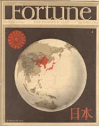 Fortune Magazine Covers - 1936 (No. 60203609)