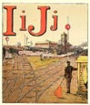 Railroad Alphabet Print (No. 70680009)